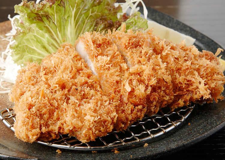 Potongan Daging (Katsu)