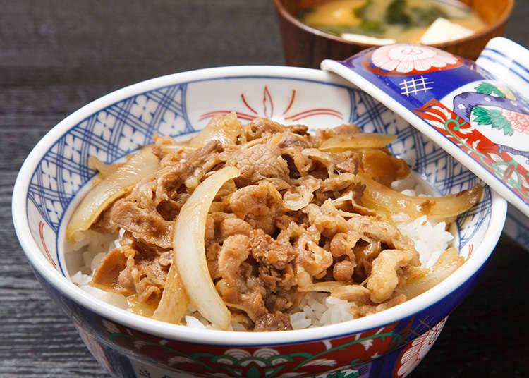 규동(소고기 덮밥)