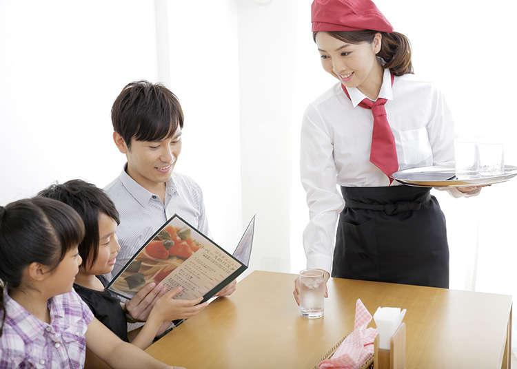 ร้านอาหารสำหรับครอบครัว (Family Restaurant)