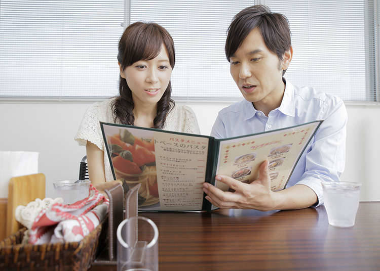 「Famiresu」(Family Restaurant簡稱)的特徵