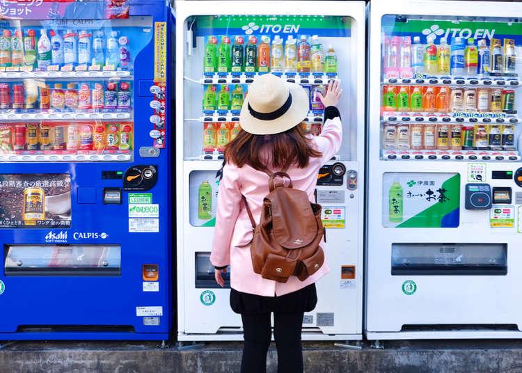 日本自動販賣機為什麼這麼多?讓專家告訴你有這五個理由