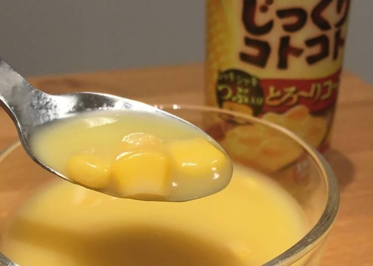 """""""Corn Potage,"""" Japanese Corn Soup"""