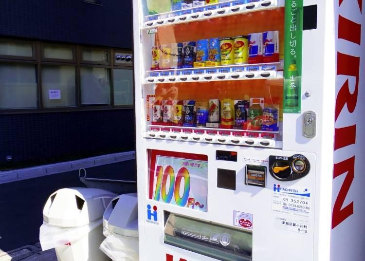 4)自動販売機の管理システムが整っている