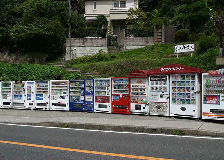 1)日本は治安がいい!