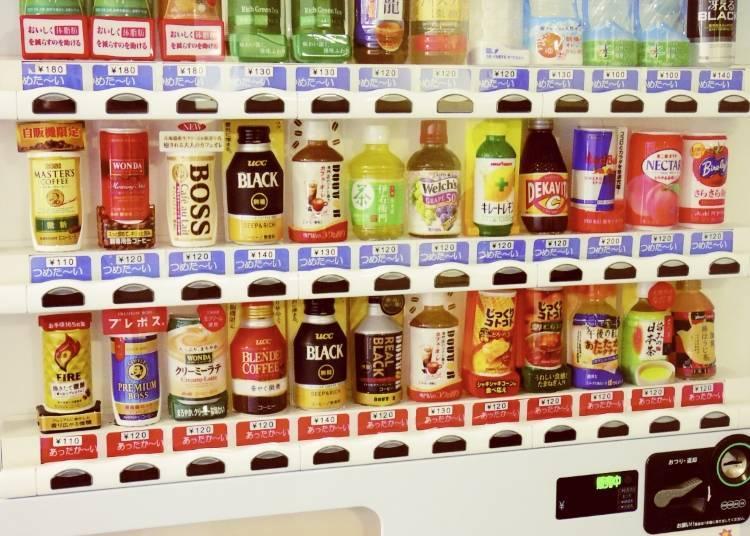 자동판매기의 음료수는 좀 다르다