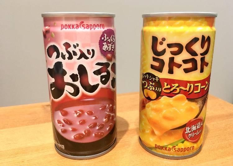 번외편! 자동판매기에서 추천하는 음료 3종!
