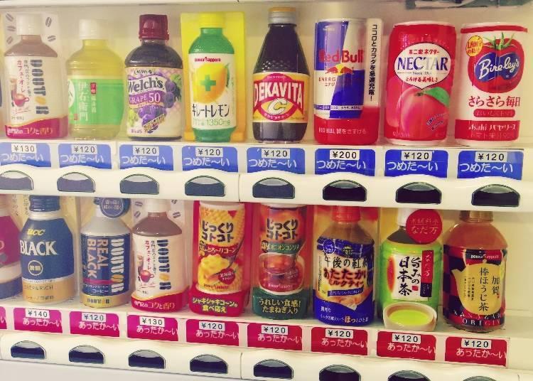 일본 자동판매기의 특징