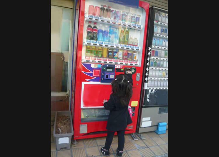 Mesin jualan automatik di Jepun