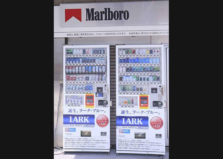 """""""香烟""""自动贩卖机"""