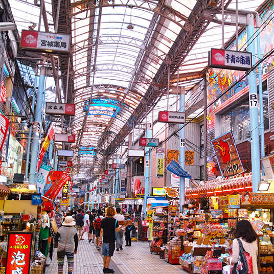 Tax exemption system for foreign visitors to Japan