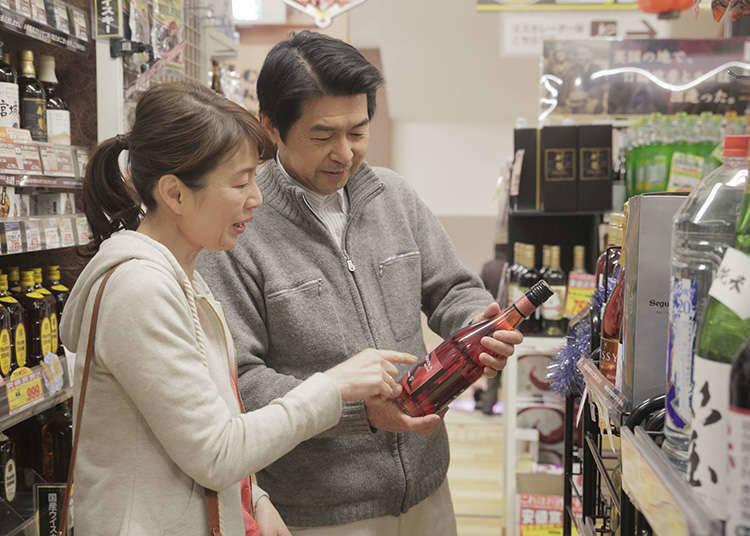 消費税抜きで買い物するとき