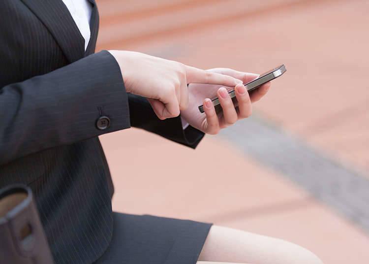 무료 Wi-Fi 서비스를 사용할 수 있는 편의점