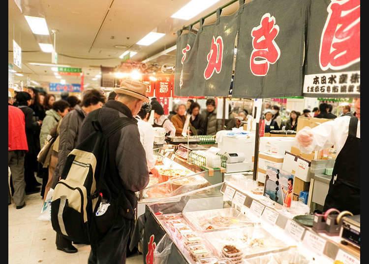 Pameran produk keluaran tempatan