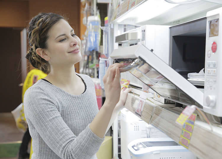 What are Electrical Appliance Stores like in Japan?