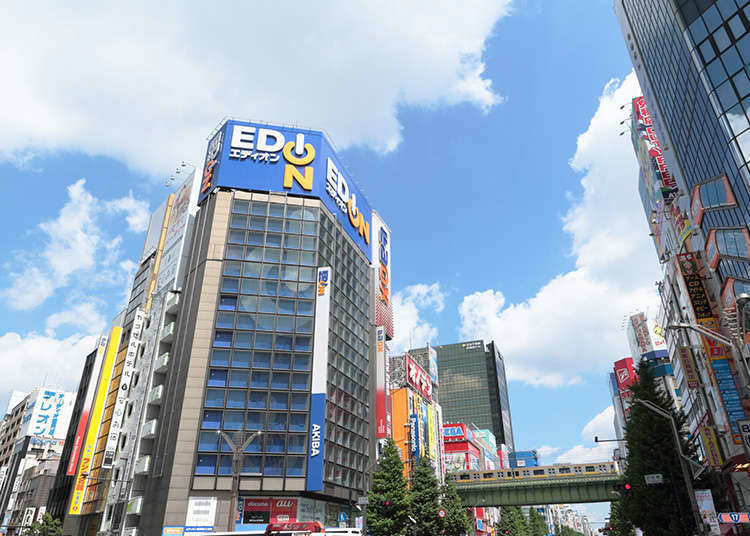The History of Electrical Appliance Stores in Japan