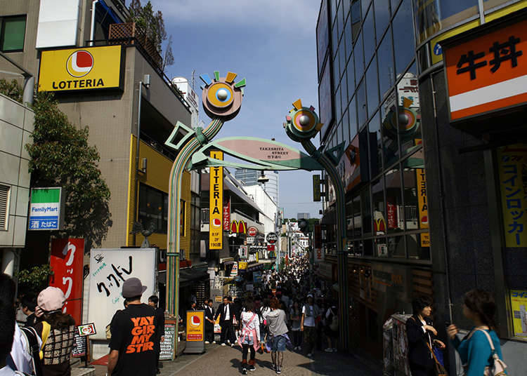 Typical Fashion Streets in Tokyo