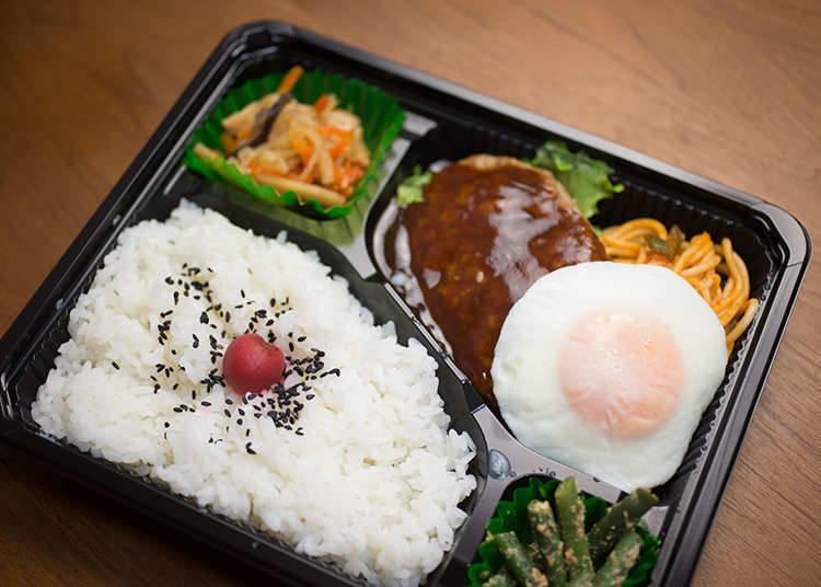 Bento (Nasi Kotak) Beragam Jenis