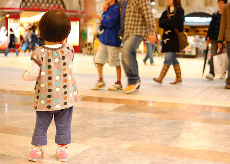 Gotemba Premium Outlet Mall