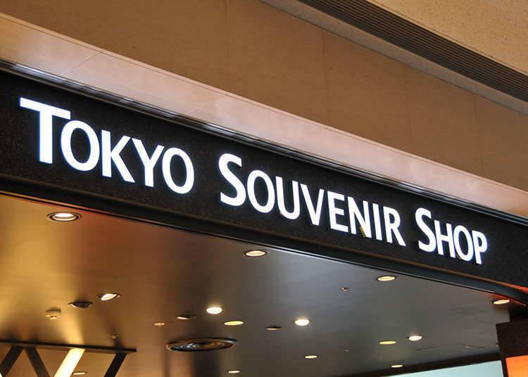 免税対象店は日本で拡大中