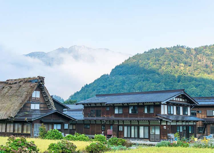 Ryokan (Japanese Style Inn)