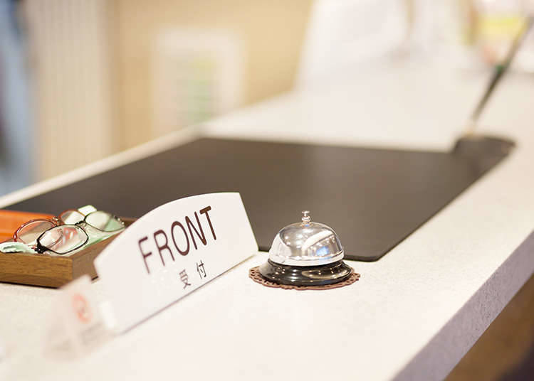 At the reception desk, some items are provided or rentable free of charge.