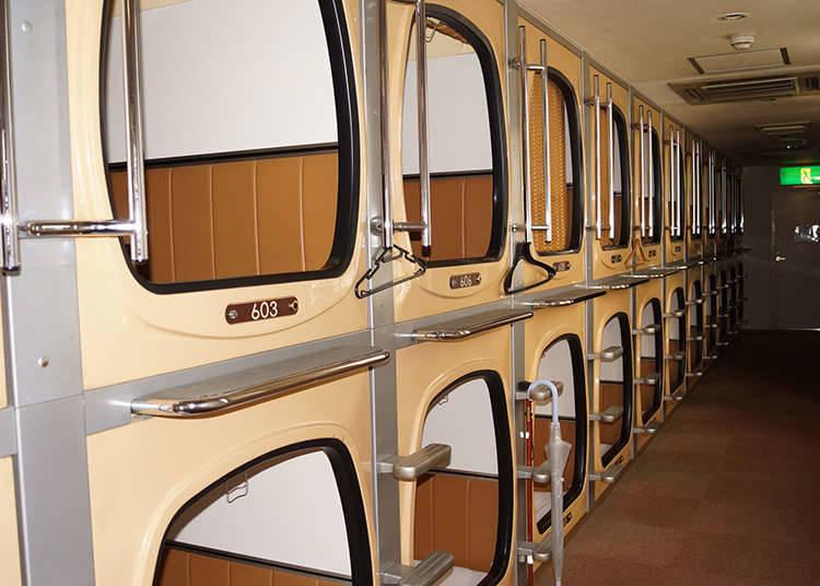캡슐 호텔