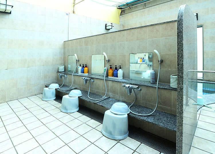 超级洗浴中心