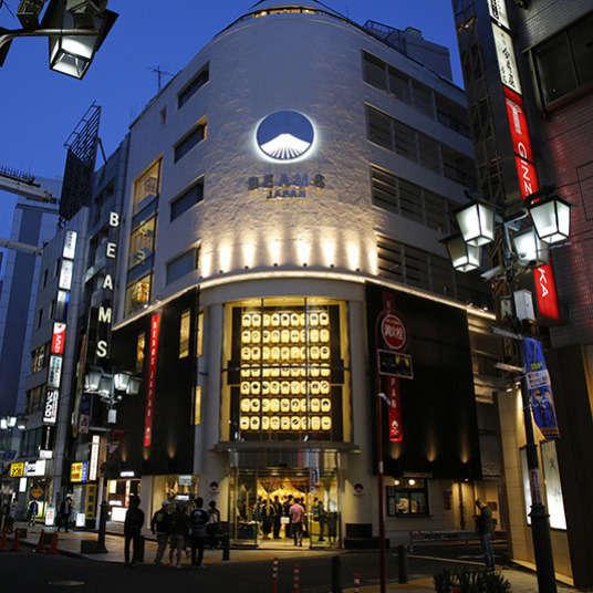 新宿に『BEAMS JAPAN』オープン!