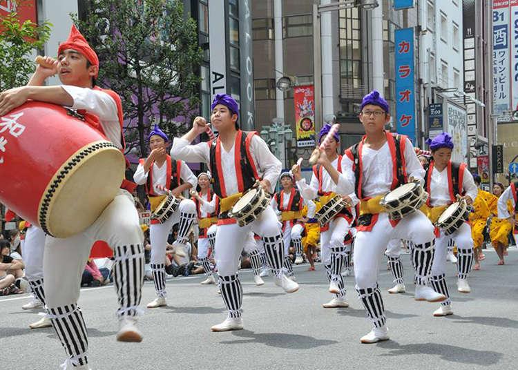 The Shinjuku Eisa Festival 2016