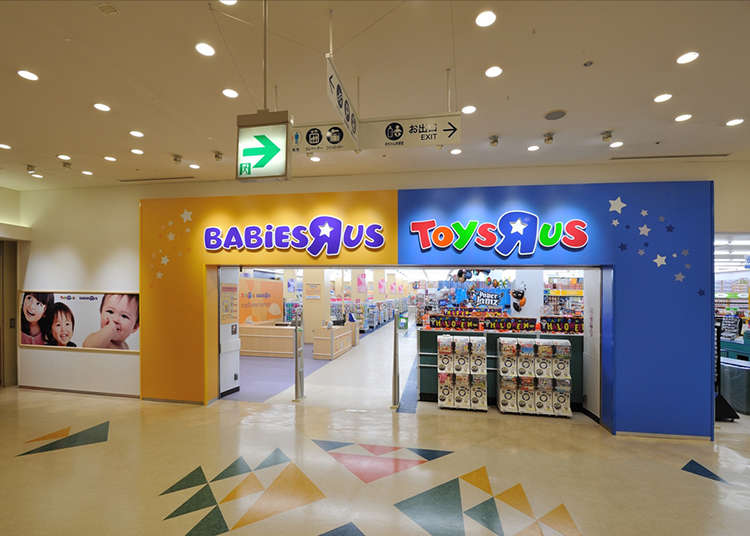 Look for Popular Toys at Toys R Us