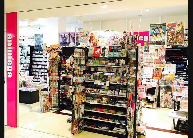 Let's Buy Cosplay Goods at animega!