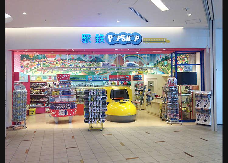 """在""""Eki Tetsu POP SHOP""""购买铁路周边商品"""