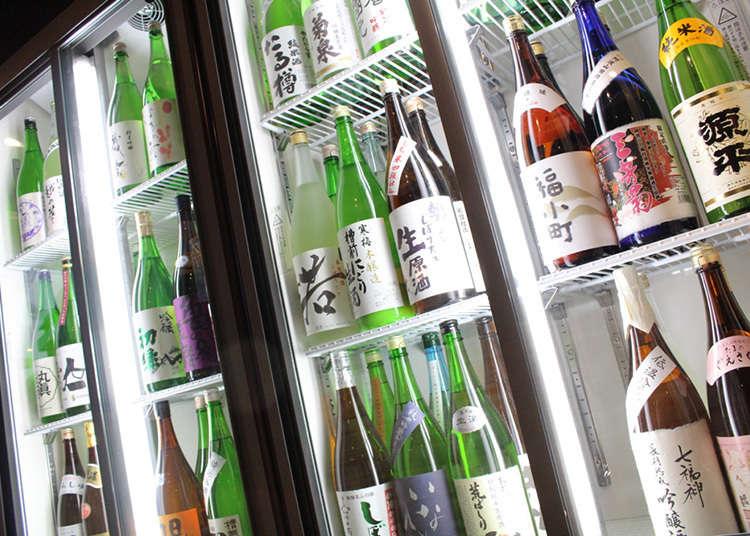 Kurand Sake Market (คูแรนด์ สาเก มาร์เก็ต)