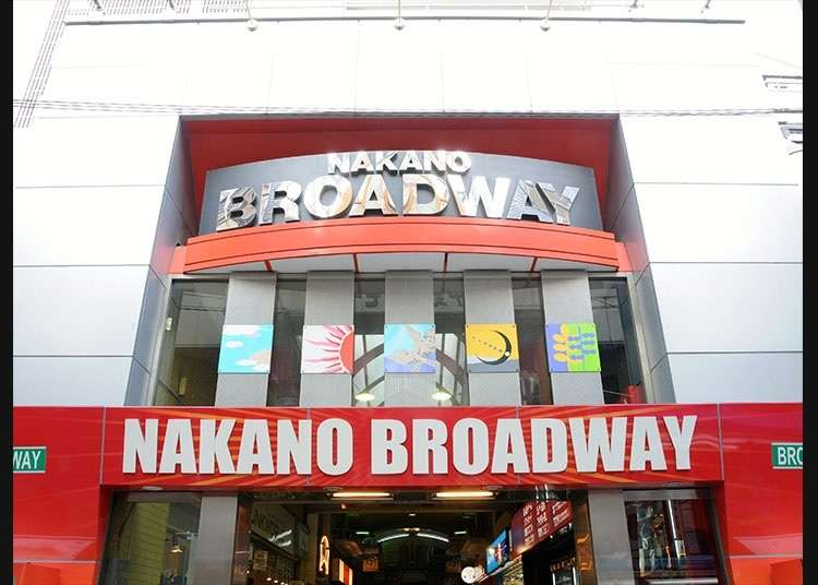 """Apa-apa sahaja boleh didapati di """"Nakano Broadway"""""""