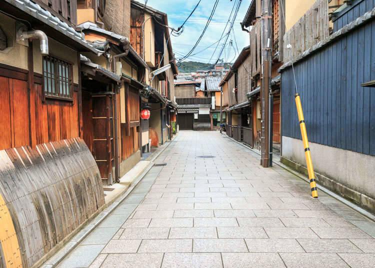日本的異國情調的街景