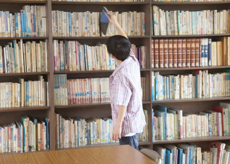 Cultural facilities used daily by Japanese people