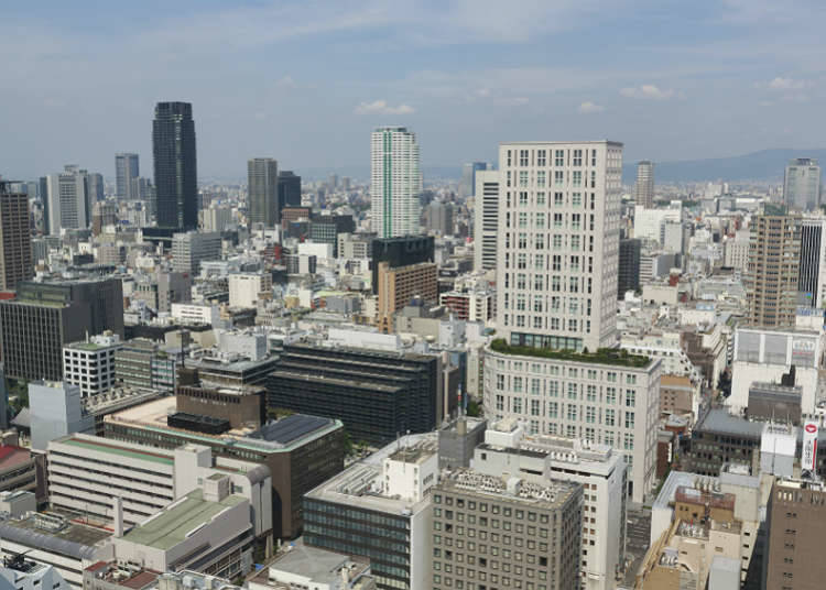 About Japanese cities