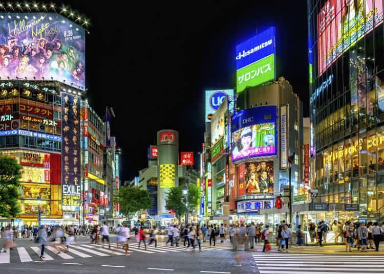 도쿄의 주요 거리