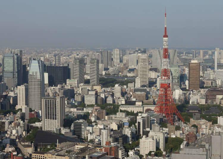 เมืองในกรุงโตเกียว