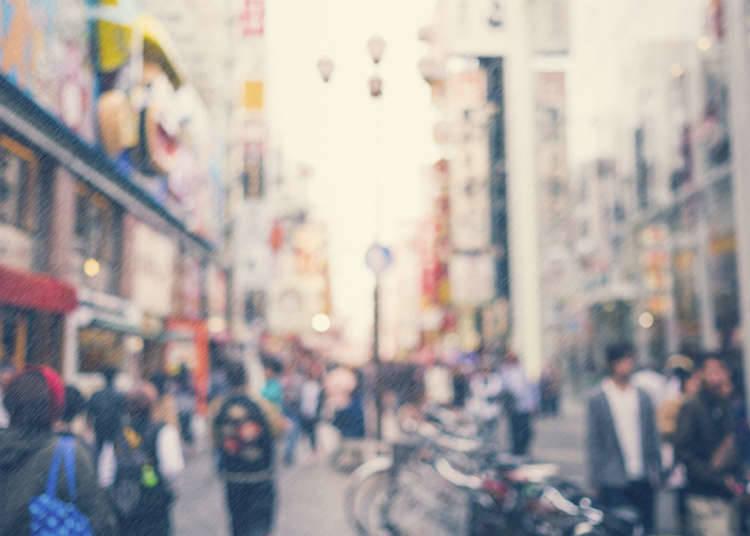 Shitamachi di Luar Tokyo