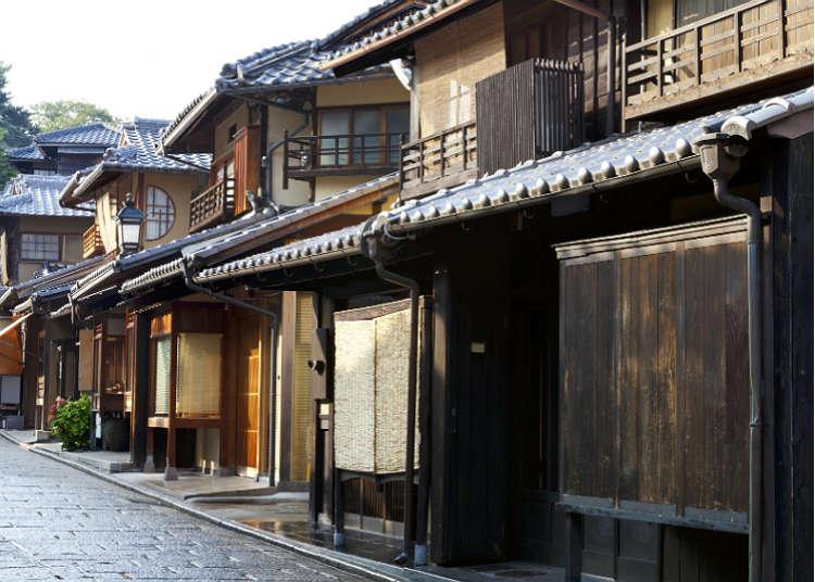 具有歷史風情的日本街道