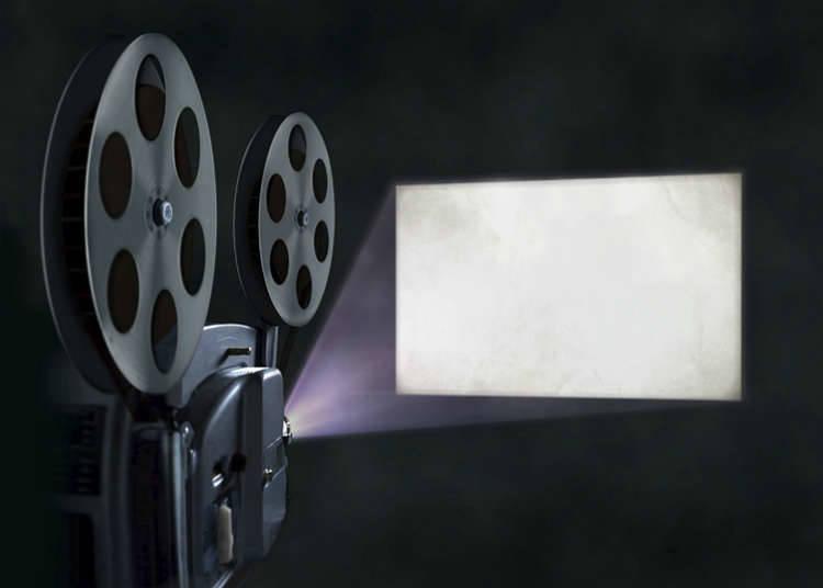 일본 영화관을 즐기는 법