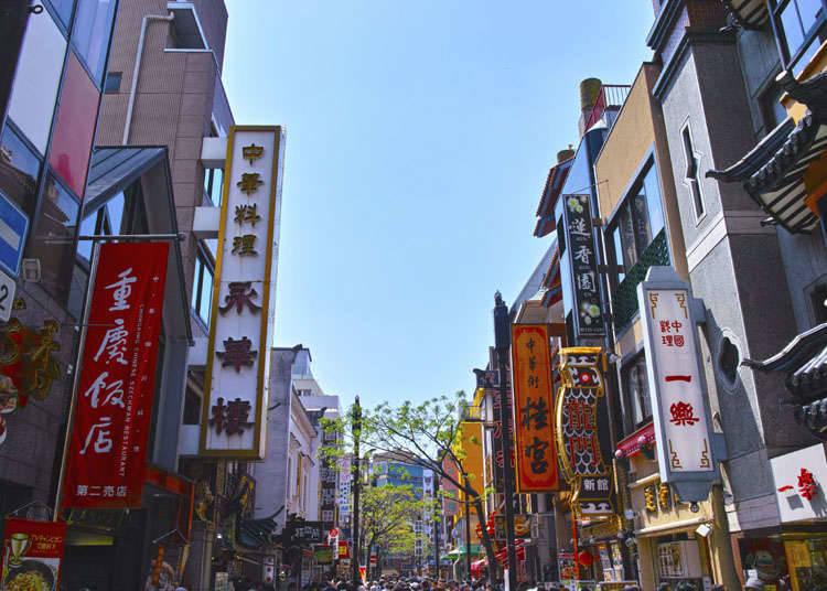 Tempat makan gyoza di Jepun