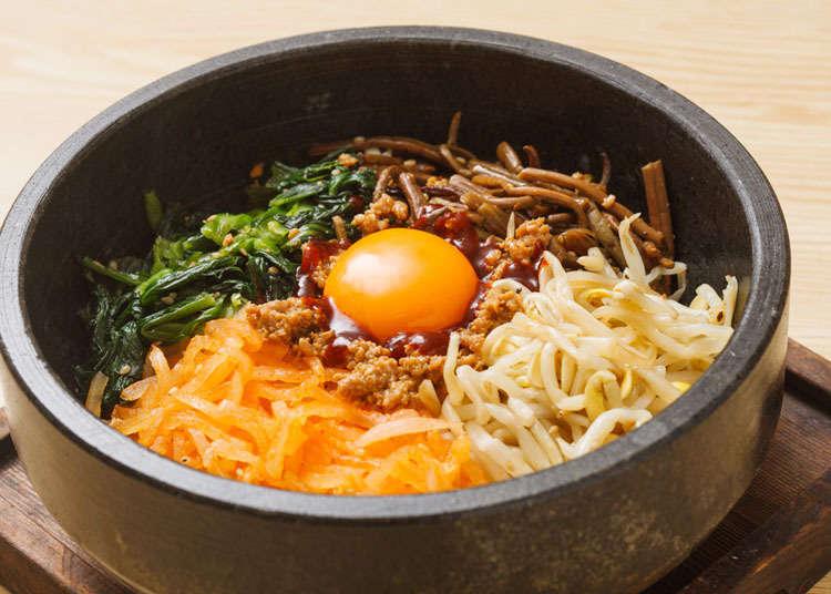 비빔밥의 특징