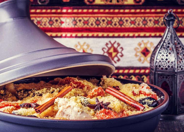 如果要在日本吃摩洛哥・非洲式料理