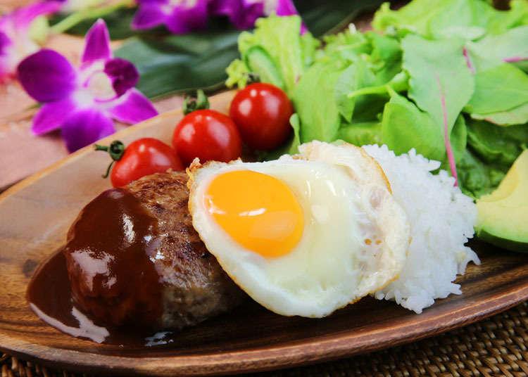 夏威夷米饭堡