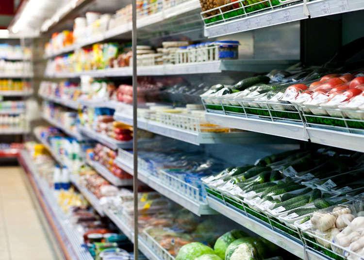 일본 슈퍼마켓의 특징