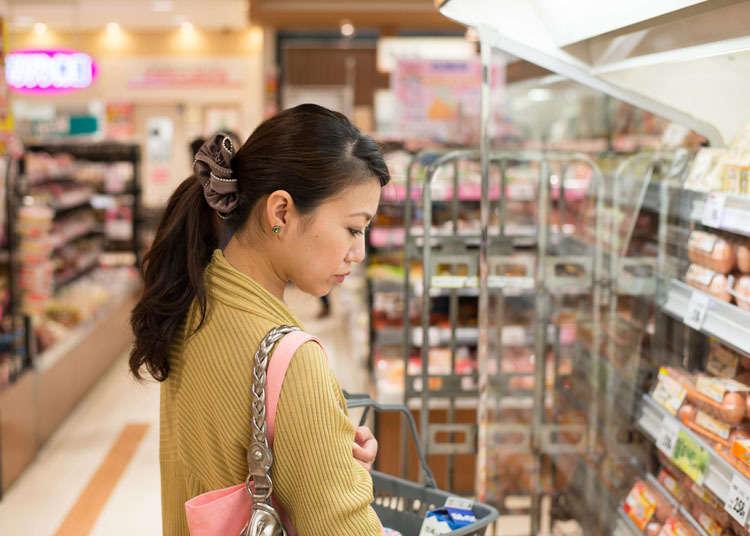 일본 슈퍼마켓의 영업시간
