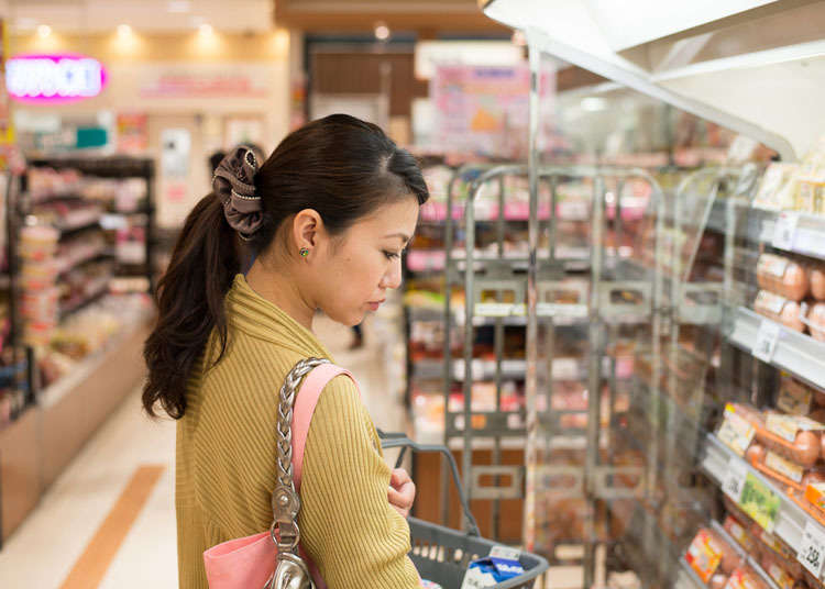 Waktu perniagaan di pasar raya Jepun