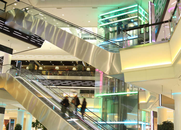 The history of commercial complexes in Japan
